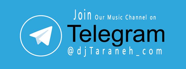 The best: house music channel telegram