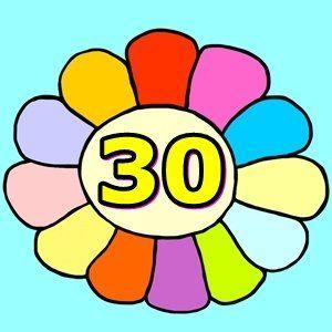Geburtstagsspruche fur 30 jahrige frauen