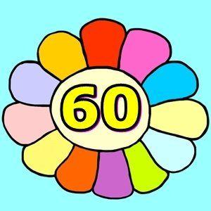 Geburtstagswunsche 60 jahre witzig