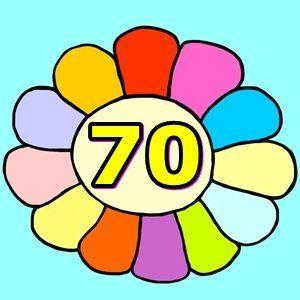 Spruche zum runden geburtstag 70